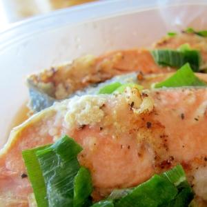 葱と鮭マリネ