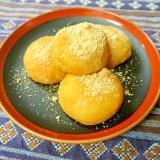 さつま芋餅~レンジで簡単おやつ~