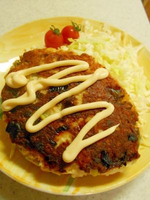 安旨!ネギマヨ味噌鶏バーグ
