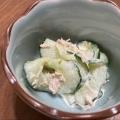 きゅうり ツナ サラダ