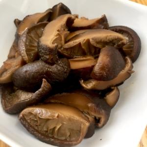 作り置きで便利! 干し椎茸の含め煮