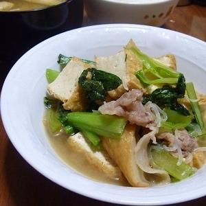 ほっとするおふくろの味 小松菜と厚揚げの煮物