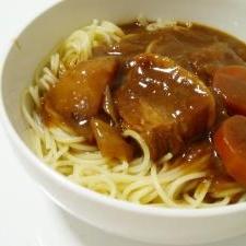シチュースパゲッティ