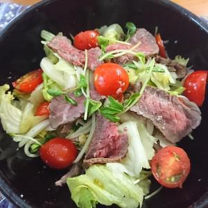 ローストビーフのサラダ