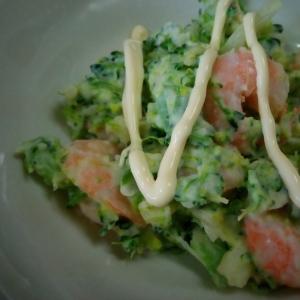えびとブロッコリーのポテトサラダ