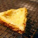 三角チーズの網焼き