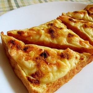 生姜がピリリ!チーズカレーの厚揚げトースター焼き