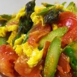 シンプルなトマトアスパラ卵炒め