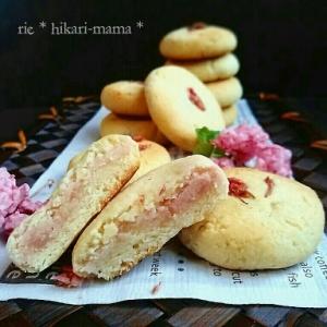 桜ミルク白餡入り♡サクサクしっとりソフトクッキー♡
