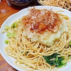 簡単にできる☆さっぱり味の野沢菜のパスタ