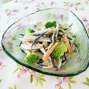 ごぼう、ひじき、ブロッコリーのサラダ