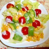 アボガド・ミニトマト・コーンのコールスローサラダ