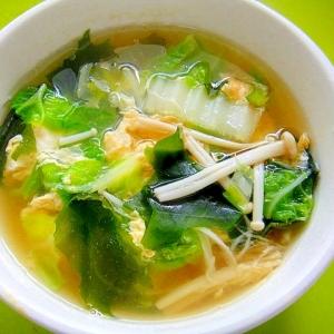 白菜とわかめエノキの卵スープ