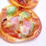 余った餃子の皮でアボカドピザ