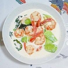 海老とチンゲン菜の生クリーム煮