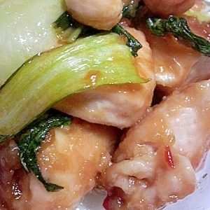 鶏肉とチンゲン菜のスイートチリソース炒め