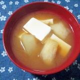 冬瓜と豆腐の味噌汁