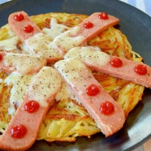 じゃがいもが生地に!カリカリ&モチモチ☆スパムピザ