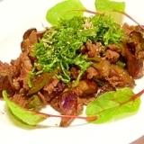 減塩☆茄子と牛肉のバルサミコ酢炒め