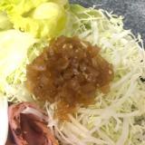 レンジとポン酢で簡単☆食べる玉ねぎドレッシング
