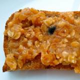 フルグラキャラメルクリームのトースト