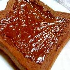 チョコ食パンのチョコレートトースト★バレンタイン