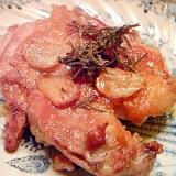 簡単オシャレ☆鶏肉のローズマリー風味