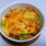 アボカドとかぼちゃの味噌クリーム焼き++