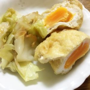 簡単!卵in油揚げ&キャベツの蒸し煮