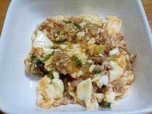 鶏ミンチを使って辛くないマーボー豆腐(^^)