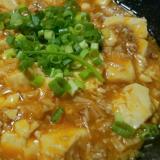 ストウブDe〜簡単麻婆豆腐