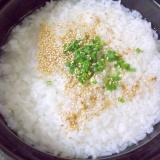シンプル塩粥