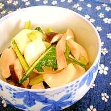 超簡単! さっぱり美味しい 蕪とエリンギの浅漬け