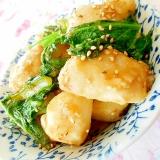❤里芋と小松菜のめんつゆ生姜炒め❤