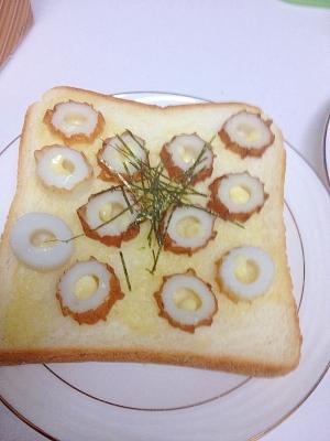 チーズ風味のマヨちくわトースト