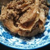 ひらたけと豚挽き肉のバター醤油炒め