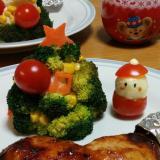 「クリスマス」らしさ満点のレシピ集☆