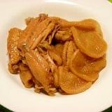 鶏手羽中と半干し大根の煮物