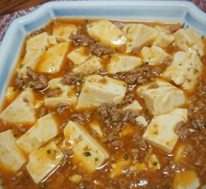 麻婆豆腐の素に♪ひき肉プラスのボリューム麻婆豆腐