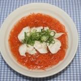 ドライベジヌードル乾燥野菜麺☆鶏白湯乾燥にんじん麺