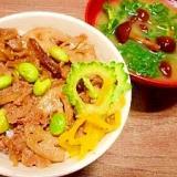 蓮根と椎茸入り☆牛丼