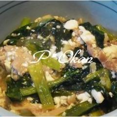 節約丼☆小松菜と豆腐、豚肉丼