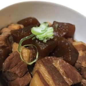【男の宅飯】ツマミにオカズに 豚バラ角煮