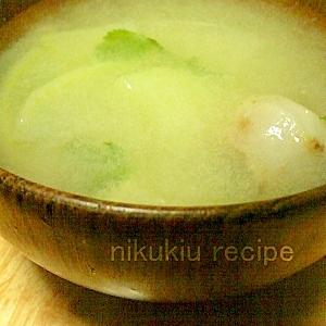 大根の葉・大根・さといもの味噌汁