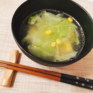 コーンとキャベツのスープ