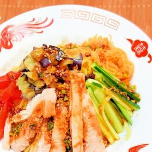 夏の料理!簡単で美味しい四川風怪味ダレ冷やし中華☆