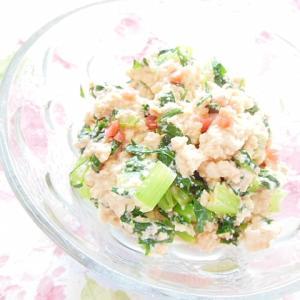 ❤小松菜と紅生姜の白和え❤
