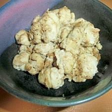 鮭の白子の塩コショウ炒め