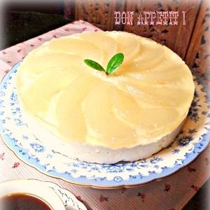 ☆★愛の♪和梨ヨーグルトケーキ♪★☆