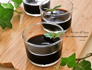 カルダモンコーヒーゼリー